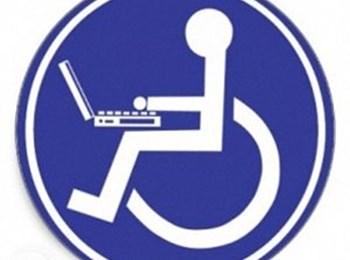 √Трудоустройство инвалидов в 2017√